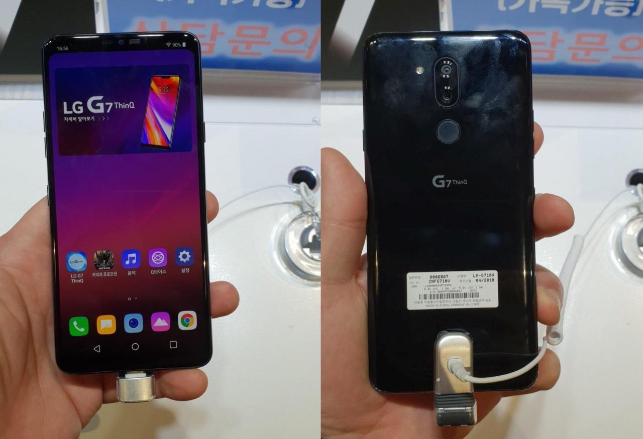 LG-G7-ThinQ-Real