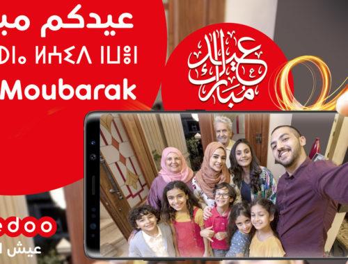 DIA-Aïdkoum Moubarak