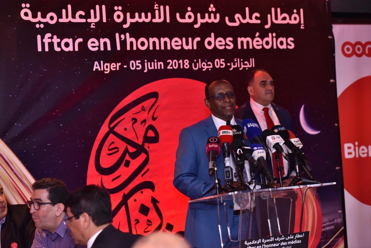 DIA-Iftar Ooredoo en l'honneur de ses partenaires médias