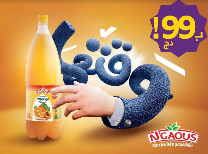 DIA-Ngaouss