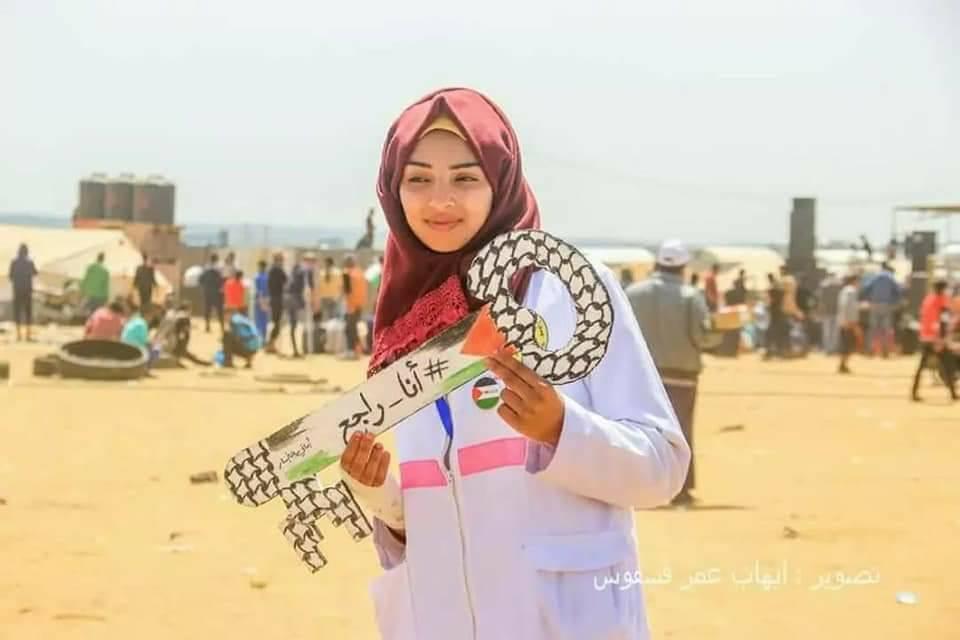 DIA-inférmière palestinienne