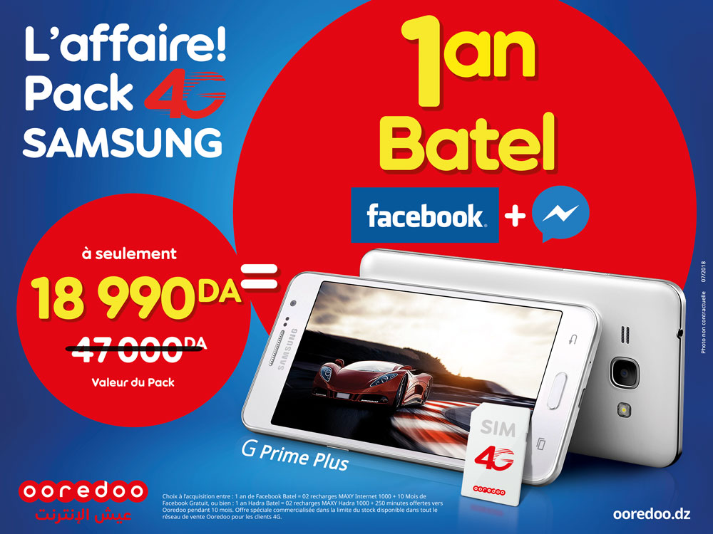 DIA-Ooredoo lance son nouveau Pack 4G Samsung