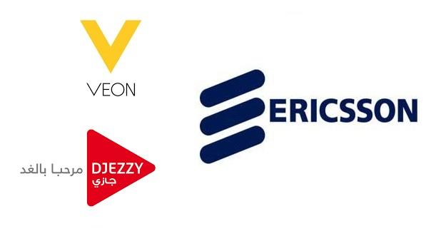 DIA-Veon Ericsson