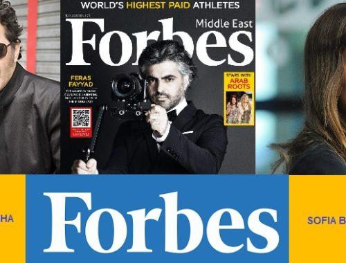 DIA-Forbes ALGERIA