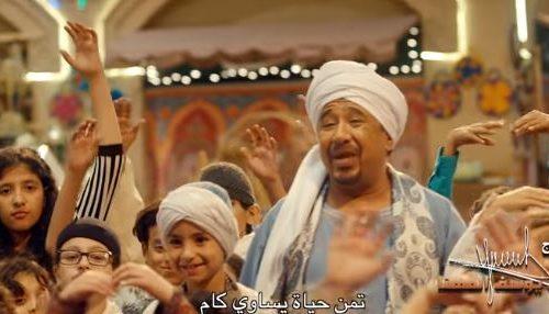 DIA-Khaled