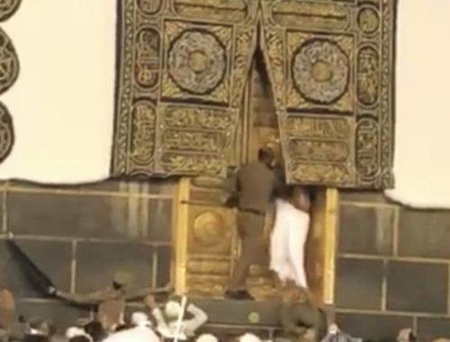 DIA-Mecca