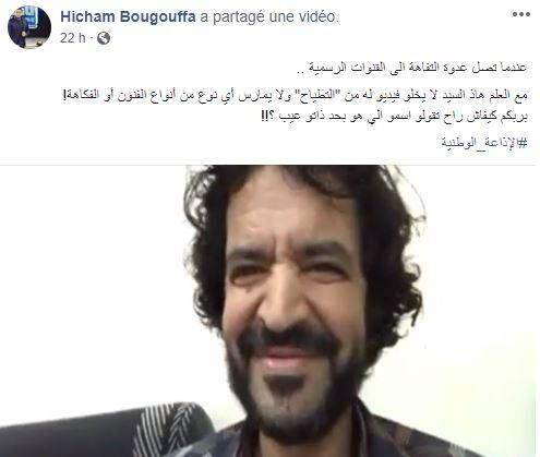 DIA-Hichem bougoufa
