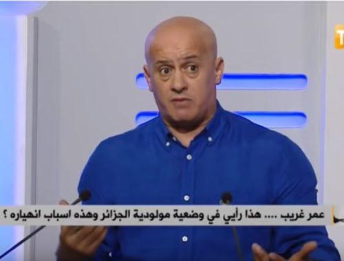 DIA-Omar Ghrib