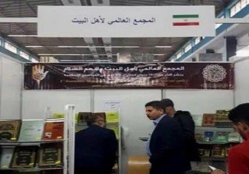 DIA-SILA IRAN