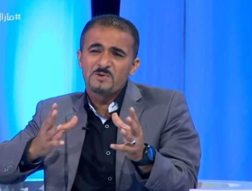 DIA-WISSAM Abou Zaid