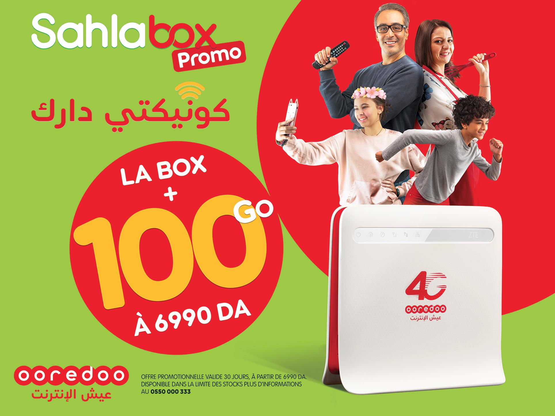 Photo Promo Sahla box