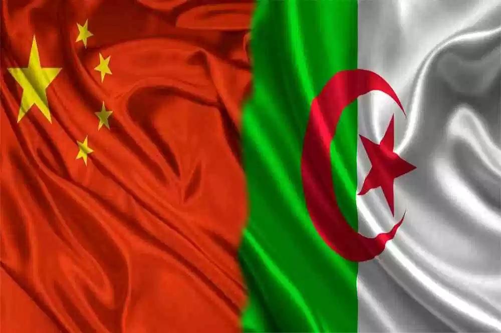 DIA-Chine Algérie