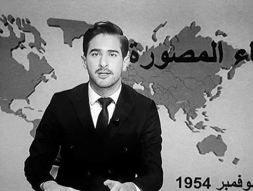 DIA-Mohamed Fares