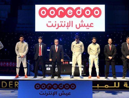 Ooredoo Sponsor de la Coupe du monde d'Escrime (1)