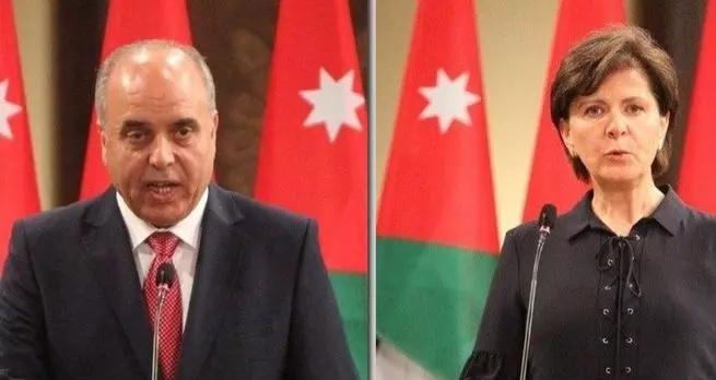 dia-ministres jordaniens