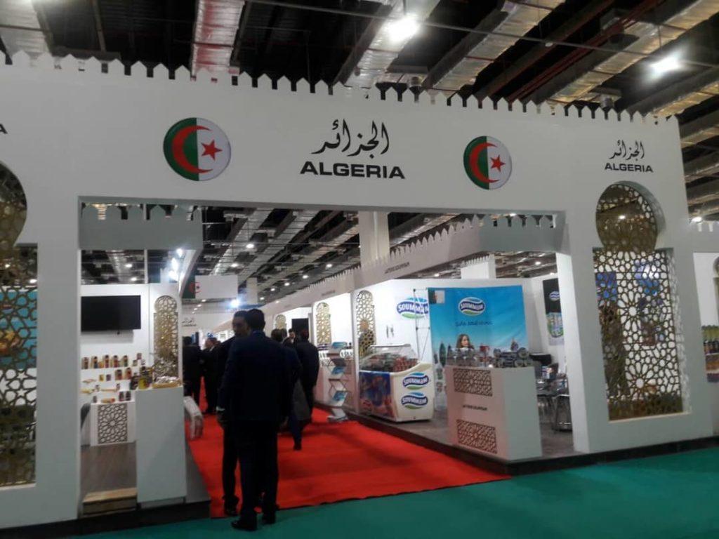 DIA-Algerie.