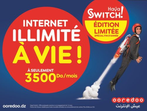 DIA-promo haya switch