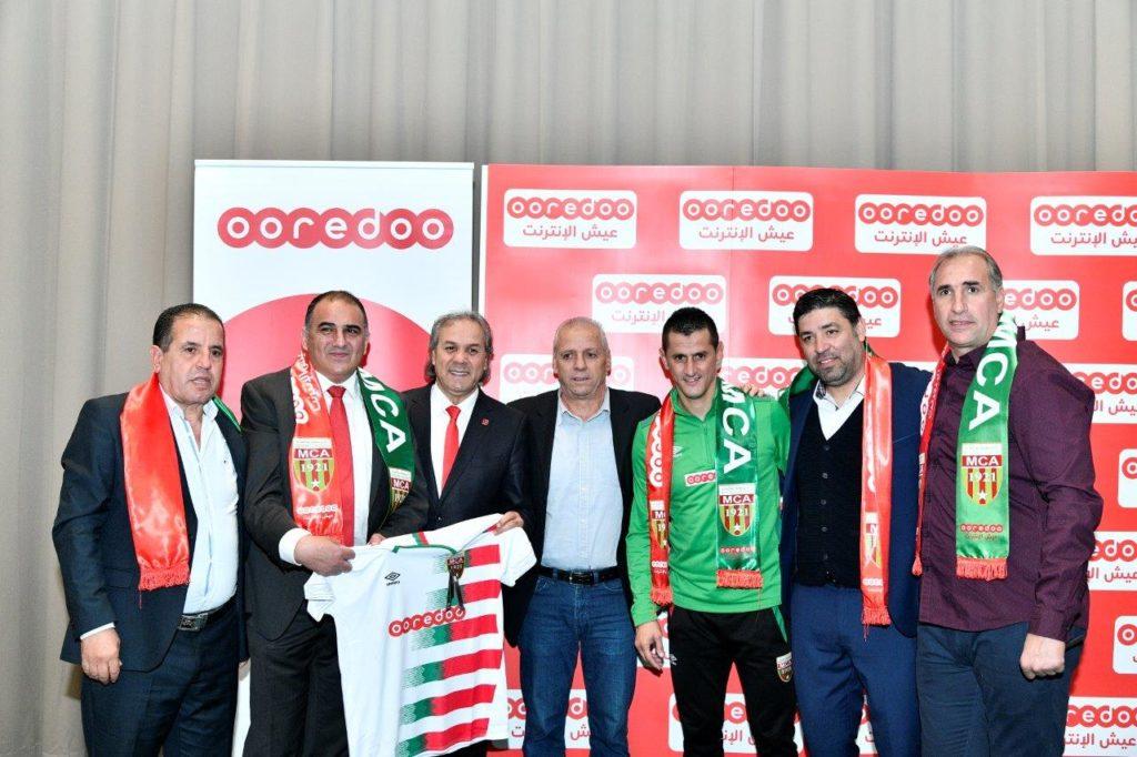 Photo Ooredoo récompense ses partenaires de la région Centre - (1)