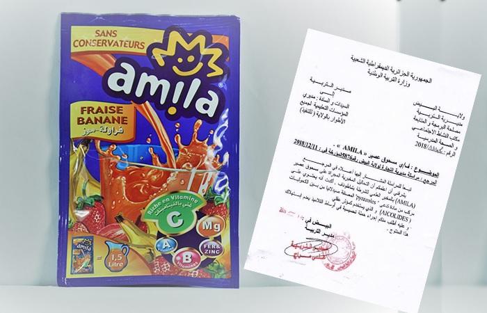 #amila_danger_jus_enfants