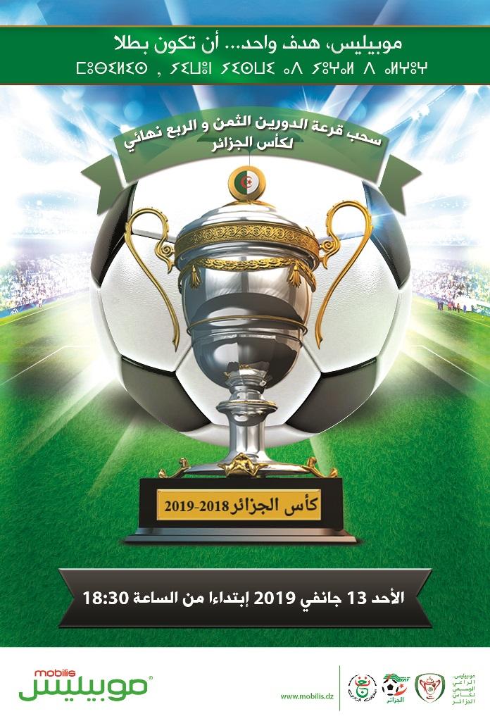 Coupe d'Algérie 8eme quart de finale_Ar