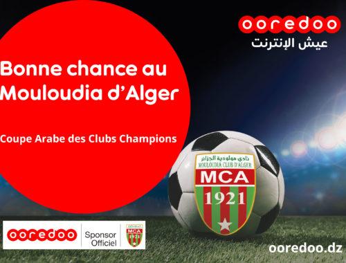 Photo - Ooredoo encourage le MCA (1)