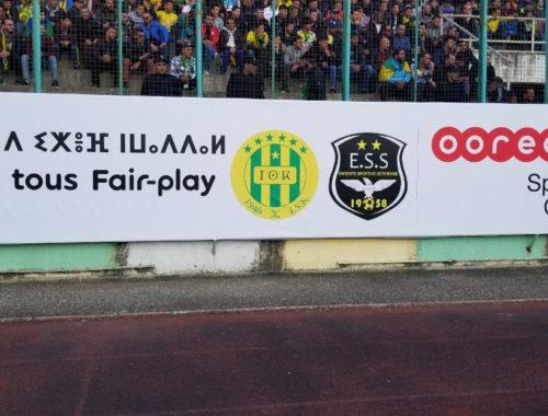 Photo Ooredoo en courage le fair-play match JSK-ESS Stade de Tizi