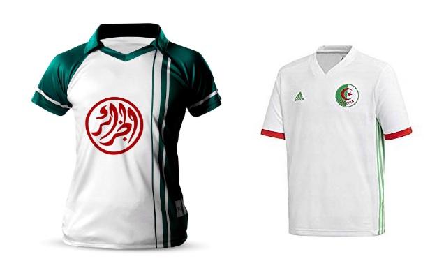 DIA | Des maillots de l'équipe Nationale fabriqués….au Maroc