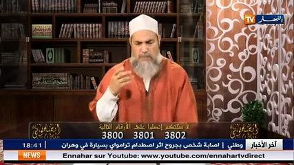 dia-cheikh-chamessdine