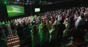 DIA-saudi-cinema