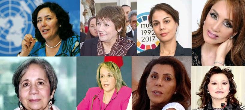 Femmes qui ont marqué 2017