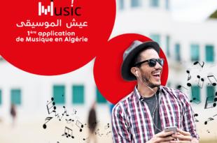 DIA-Ooredoo streaming en Algérie