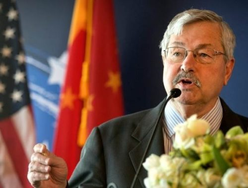 DIA- Terry Branstad chine Huawei