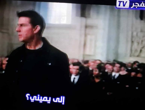 DIA-fEDJR Tv